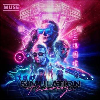 Simulation Theory CD Special Edition