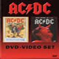 AC/DC - No Bull | Stiff Upper Lip