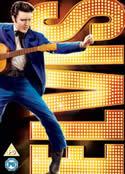 Elvis: The 75th Anniversary Box Set