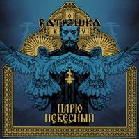 BATUSHKA - Heavenly King (Carju Niebiesnyj)