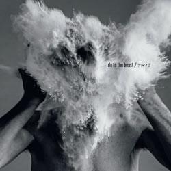 AFGHAN WHIGS - Do the Beast