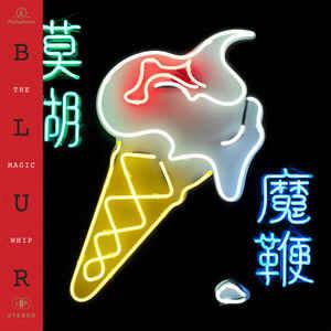 BLUR - The Magic Whip