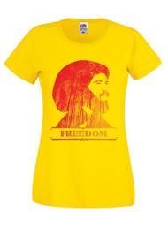 Freedom (Yellow)