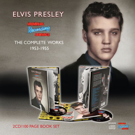 Memphis Recording Service: The Complete Works 1953 - 1955