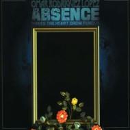 Absence makes the heart grow fungus