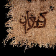 Kna'an