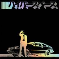 Hyperspace (Deluxe)