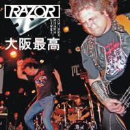 Live! Osaka Saikou