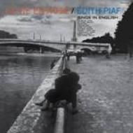 La Vie En Rose: Edith Piaf Sings In English