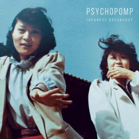 Psychopomp