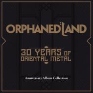 30 years of Oriental Metal